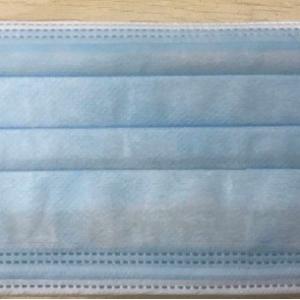 Disposable face mask-ear loop-blue avian