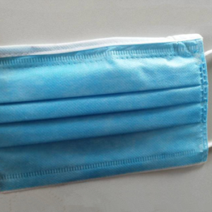 N95-FDA-Certified-non-woven-disposable-mask